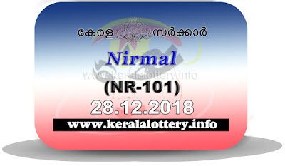 "KeralaLottery.info, ""kerala lottery result 28 12 2018 nirmal nr 101"", nirmal today result : 28-12-2018 nirmal lottery nr-101, kerala lottery result 28-12-2018, nirmal lottery results, kerala lottery result today nirmal, nirmal lottery result, kerala lottery result nirmal today, kerala lottery nirmal today result, nirmal kerala lottery result, nirmal lottery nr.101 results 28-12-2018, nirmal lottery nr 101, live nirmal lottery nr-101, nirmal lottery, kerala lottery today result nirmal, nirmal lottery (nr-101) 28/12/2018, today nirmal lottery result, nirmal lottery today result, nirmal lottery results today, today kerala lottery result nirmal, kerala lottery results today nirmal 28 12 18, nirmal lottery today, today lottery result nirmal 28-12-18, nirmal lottery result today 28.12.2018, nirmal lottery today, today lottery result nirmal 28-12-18, nirmal lottery result today 28.12.2018, kerala lottery result live, kerala lottery bumper result, kerala lottery result yesterday, kerala lottery result today, kerala online lottery results, kerala lottery draw, kerala lottery results, kerala state lottery today, kerala lottare, kerala lottery result, lottery today, kerala lottery today draw result, kerala lottery online purchase, kerala lottery, kl result,  yesterday lottery results, lotteries results, keralalotteries, kerala lottery, keralalotteryresult, kerala lottery result, kerala lottery result live, kerala lottery today, kerala lottery result today, kerala lottery results today, today kerala lottery result, kerala lottery ticket pictures, kerala samsthana bhagyakuri"