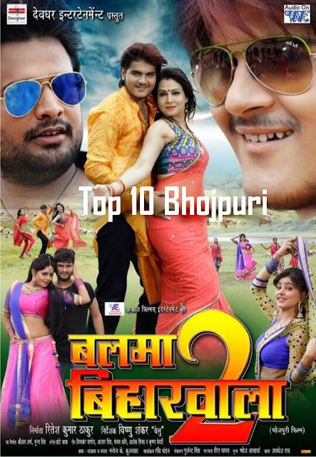 Box Office: Balma Biharwala 2 bumper opening in Bihar, Mumbai & Gujarat