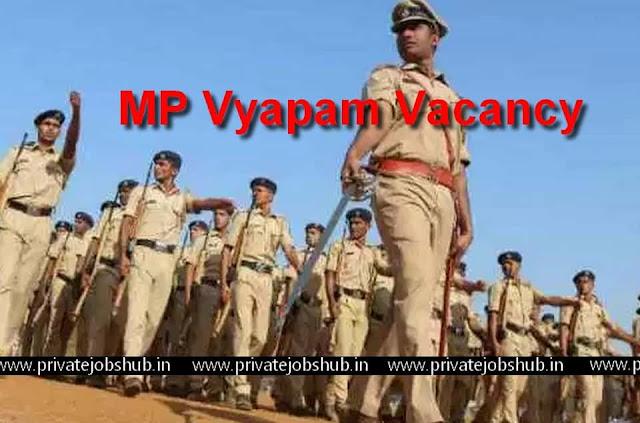 MP Vyapam Vacancy
