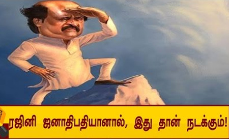 This is what will happen if ajinikanth becomes president