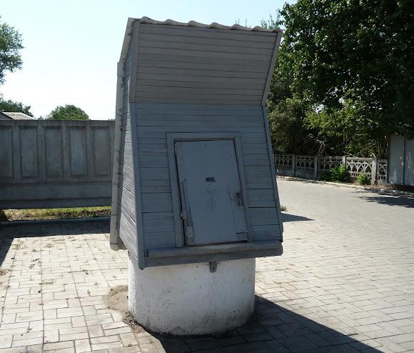 Колодец на железнодорожной станции им. Приклонского, пгт. Просяная