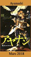 http://blog.mangaconseil.com/2017/12/a-paraitre-ayanahi-chasseur-de-demons.html