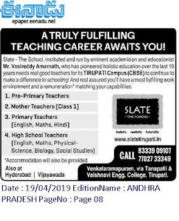 Slate The School,Tirupati Recruitment 2019 Teachers Jobs