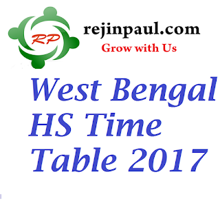 West Bengal HS Time Table 2017