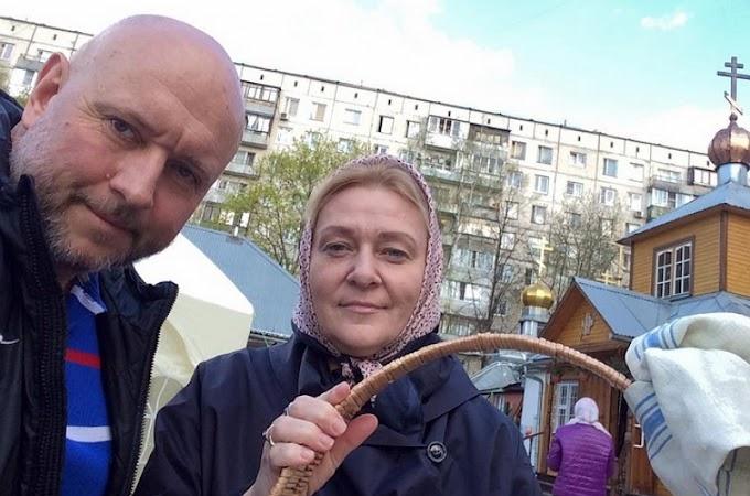 Это в России уже по списку Миротворца работают?
