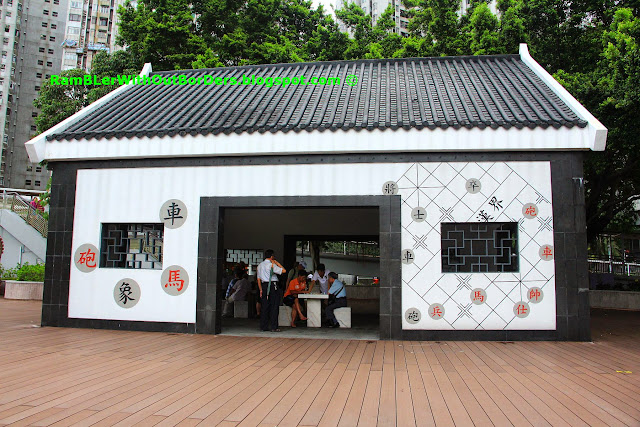 Chess house, Aberdeen Promenade, Hong Kong