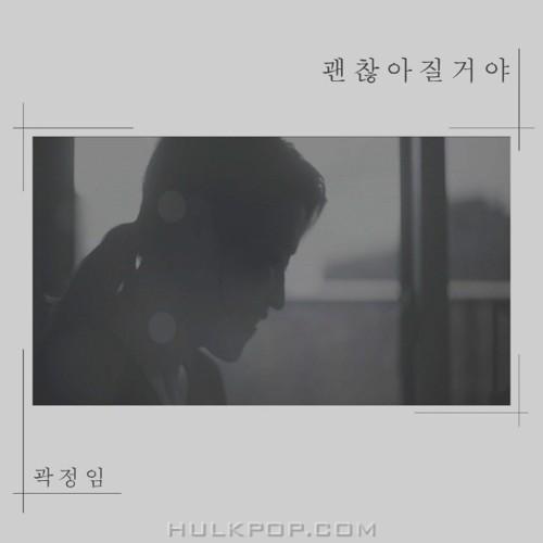 Kwak Jeong Im – Tomorrow – EP
