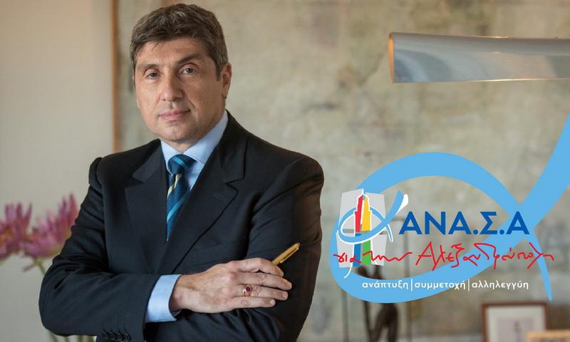 Παύλος Μιχαηλίδης: Μηδενικές οι απορροφήσεις του ΕΣΠΑ, παρά τις αγωνιώδεις συνεντεύξεις του κ. Λαμπάκη