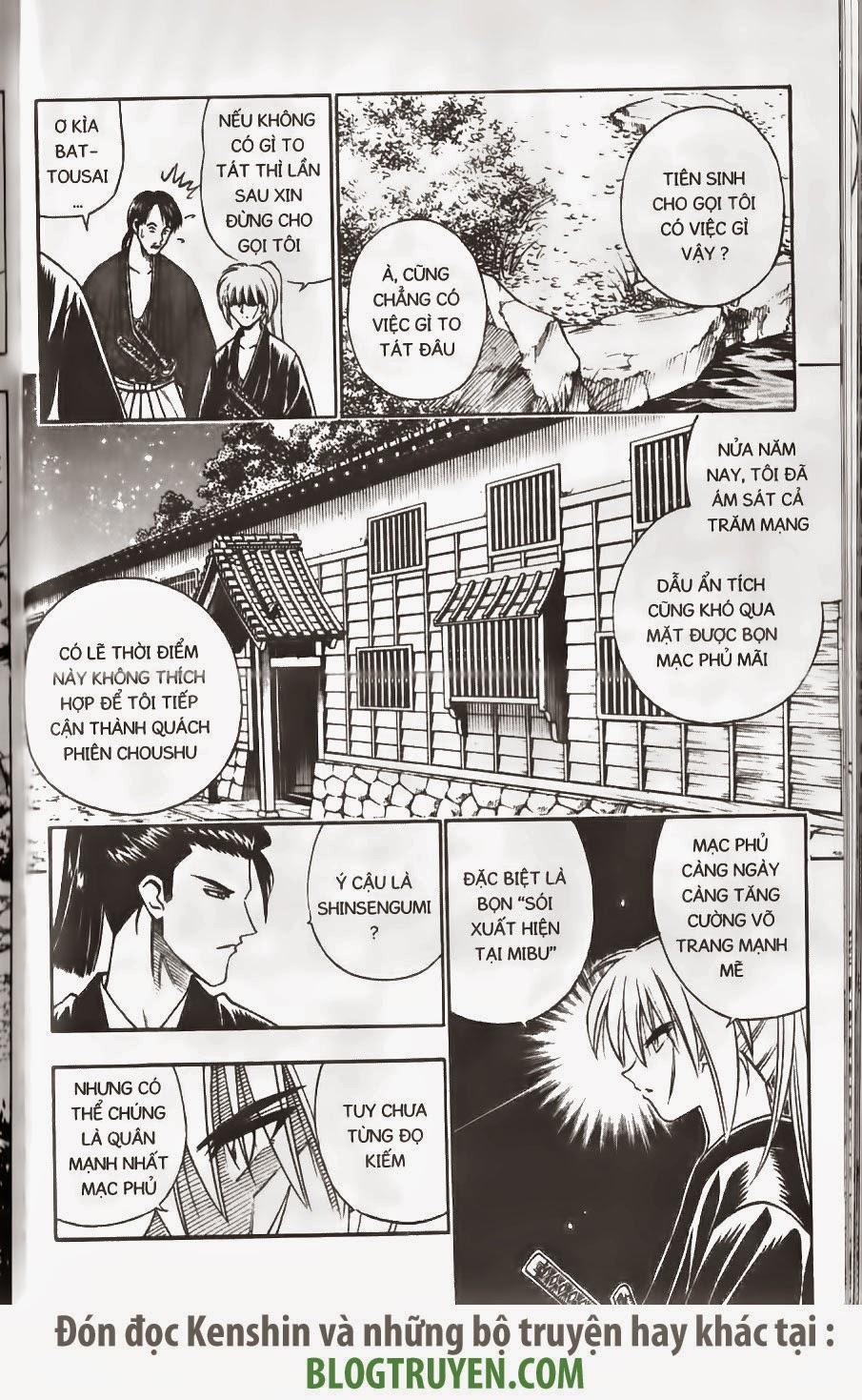 Rurouni Kenshin chap 166 trang 7