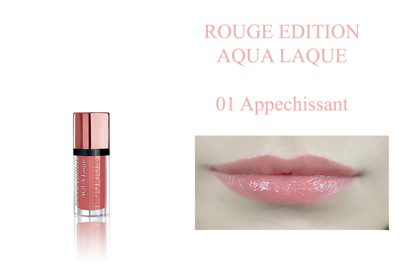 Bourjois Rouge Edition Aqua Laque 01 Appechissant