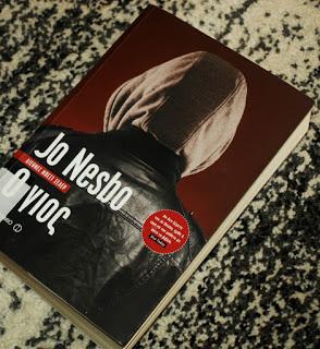 """""""Ο γιος"""" Jo Nesbo εκδόσεις Μεταίχμιο"""