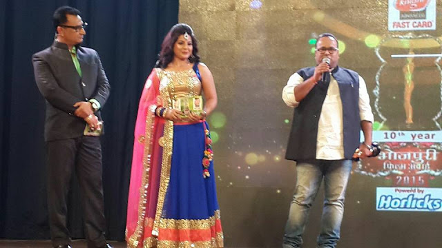 Awadhesh Mishra, Smriti Sinha, Manoj Tiger at Bhojpuri Film Awards 2015
