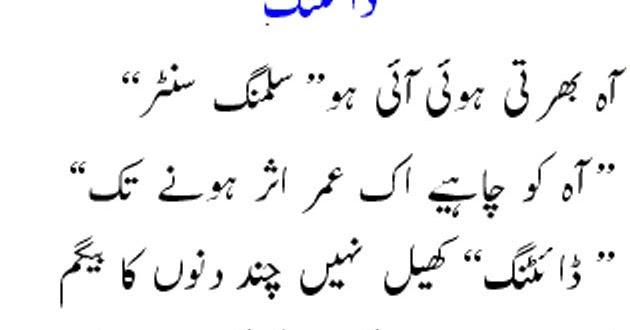 Punjabi shayari dosti sad in english funny images in hindi