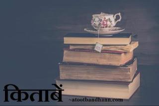 कविता किताबें