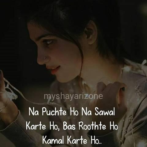 Cute Khatti Meethi Love Lines Image Pic Shayari