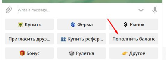 Регистрация в DinoParkBot