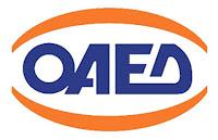 Ανακοίνωση ΒΟΜΒΑ του ΟΑΕΔ προς όλους❗❗❗ Τρέχουν όλοι σαν τρελοί...