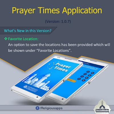 DawateIslami: Best Islamic Prayer Times Mobile Application
