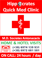 QUICK MED CLINIC POSTER