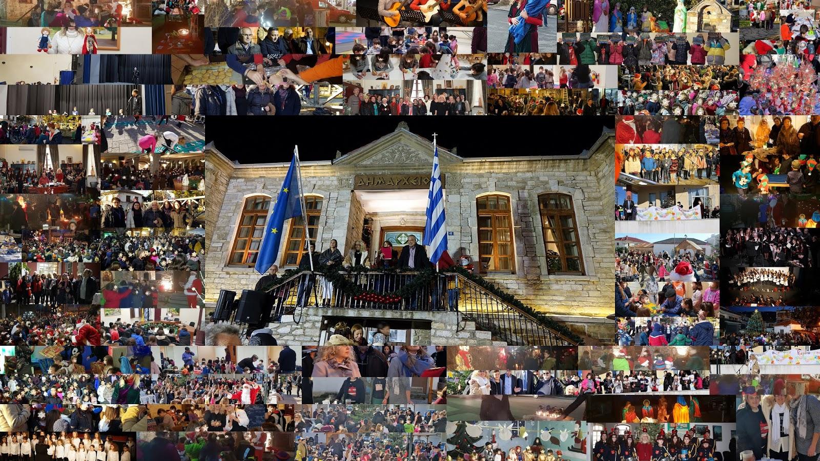 Δήμος Πολυγύρου: Πρόγραμμα εκδηλώσεων Χριστουγέννων 2018