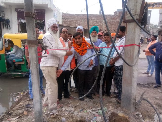 Councilor Munesh-Ravi Bhadana inaugurated new Transformer in Ismailpur village of Ward No.25