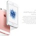 Apple debuts Arabic Version of Apple.com with right to left text support