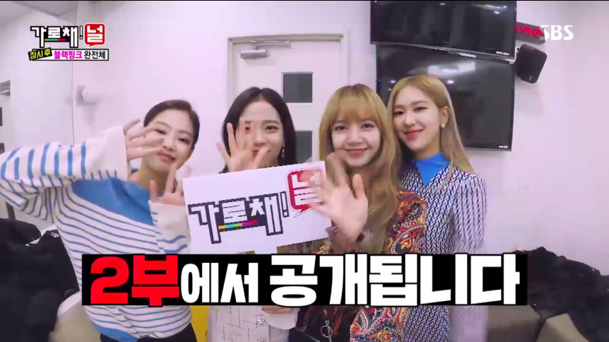 FULL] BLACKPINK at SBS We Will Channel You (Ep  05) - YG Family