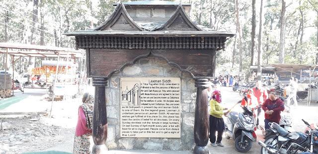 Laxman Siddh Mandir