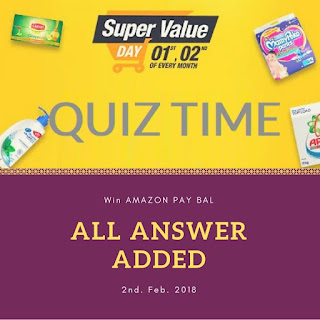 all answer of today's amazon super value day quiz time answers are updated here this quiz time updated on 2nd February 2018.