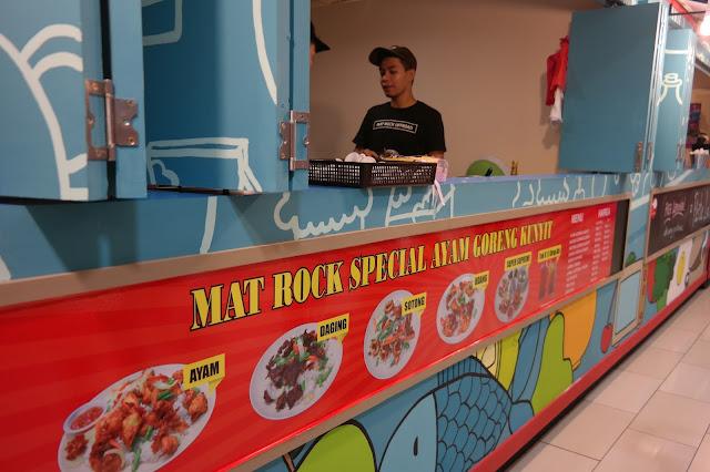 Mat Rock Special Ayam Goreng Kunyit,