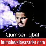 https://www.humaliwalyazadar.com/2018/09/qumber-iqbal-noha-2019.html