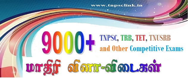 TNPSC 9000+ Model Questions Answers 2017 Download PDF