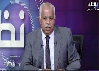 برنامج نظرة حلقة الجمعه 11-8-2017 مع حمدي رزق