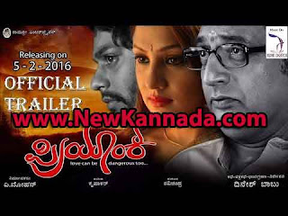 Priyanka Kannada Movie Trailer