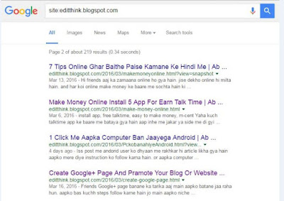 Google Me Index Post Ka Pata Kaise Kare Tips In Hindi