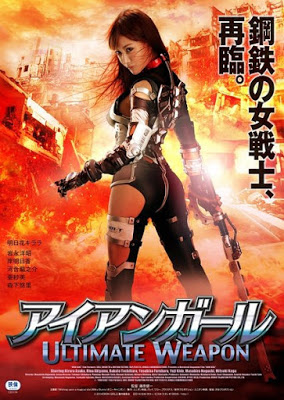 Film Iron Girl Ultimate Weapon (2015) BluRay Subtitle Indonesia