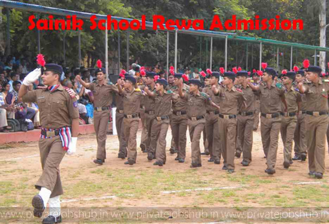 Sainik School Rewa Admission