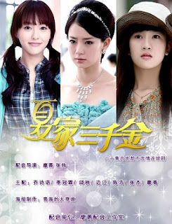 Xem Phim Tam Thiên Kim Hạ Gia