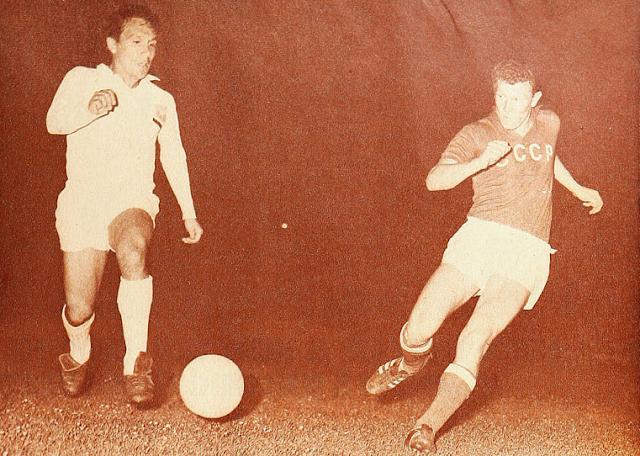 Chile y Unión Soviética en partido amistoso, 23 de febrero de 1966