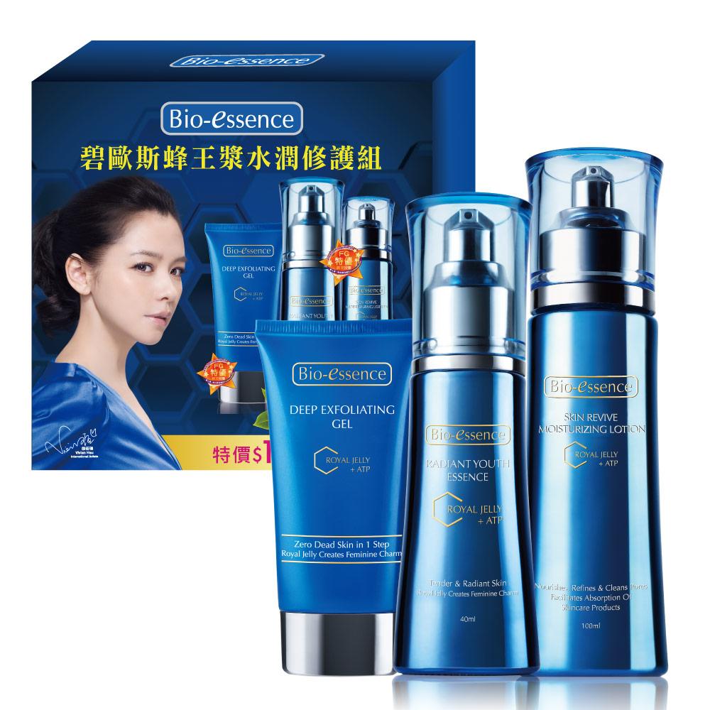 Web Versi Mobile Bio Essence Face Lifting Cream 40gr Muka Tirus Bersama Royal Jelly Atp