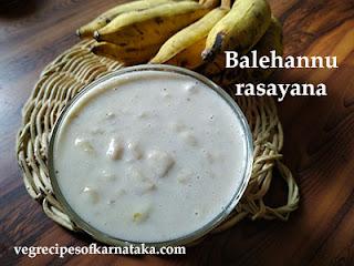 Balehannina rasayana recipe in kannada