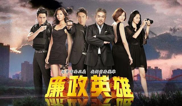Phim Anh Hùng Liêm Chính 2