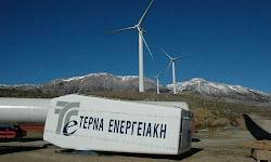 terna-energeiakh-xrhmatodothsh-ependytikou-programmatos-stis-hpa
