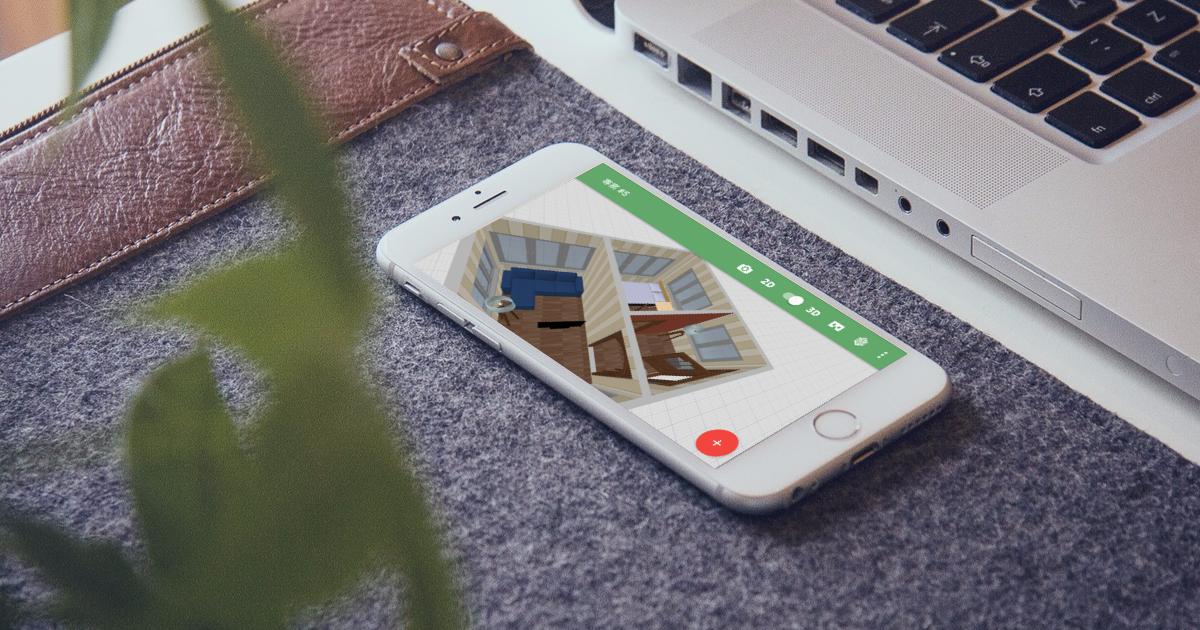 手機上輕鬆設計居家空間, Planner 5D 不會畫設計圖也能上手