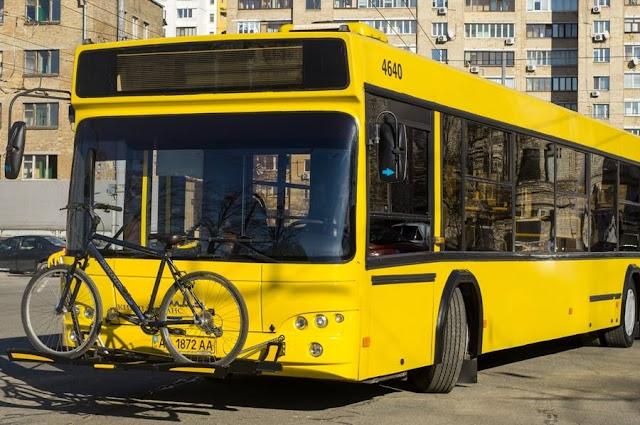 велосипед в автобусе