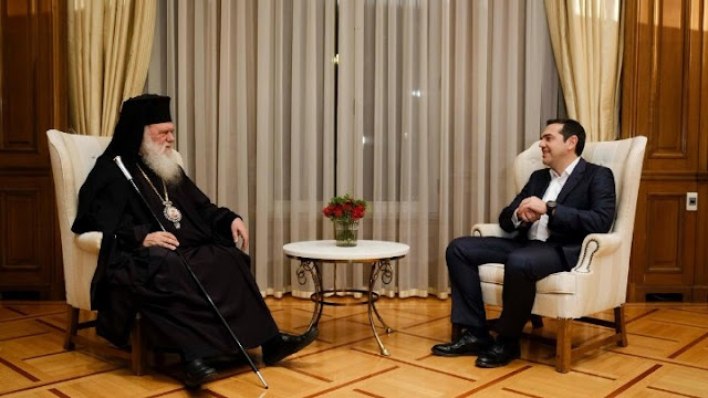 Συνάντηση Τσίπρα και Ιερώνυμου στο Μαξίμου - Παρελθόν οι ιερείς δημόσιοι υπάλληλοι