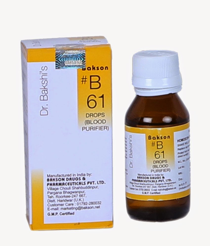 baksons b drops available at vivekanantha homeopathy clinic, velachery, chennai, tamilnadu