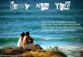 Happy New Year 2017 Messages for Friends