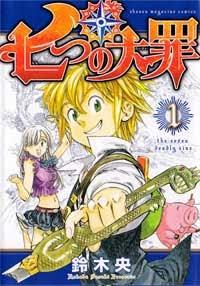 Nanatsu no Taizai Tomo 1
