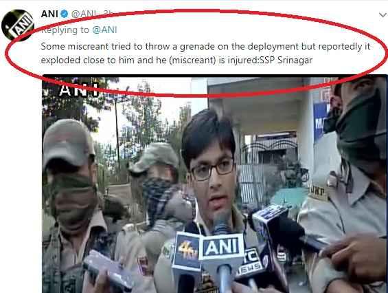 jenhagir-chowk-grenade-attack-news-in-hindi
